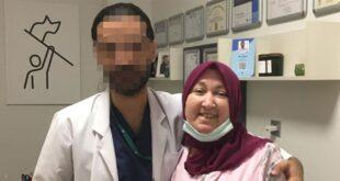 Ameliyat olan kadının ölümünde doktor ihmali iddası